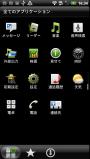 HTC_EVO_JP②