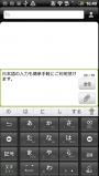 HTC_EVO_JP⑤