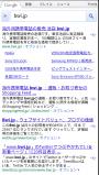 HTC_EVO_JP⑥