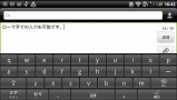 HTC_EVO_JP⑦