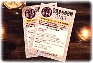 20131005085429685.jpg