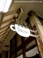 cafe Bazzar◇看板