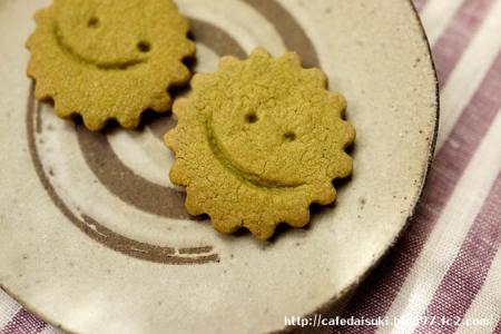 クッキーのおみせ クル◇ニコ抹茶