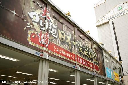 大つけ麺博 日本一決定戦2@歌舞伎町
