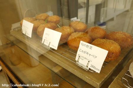 dough-doughnuts◇ドーナツいろいろ