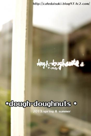 dough-doughnuts◇店外