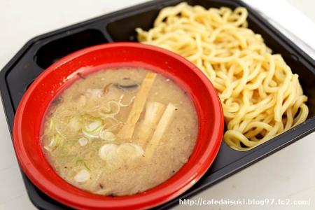 麺 風來堂◇札幌つけ麺(味噌)
