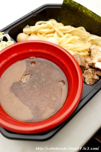 麺屋あっ晴れ つけめん堂◇濃厚焼き干しつけ麺