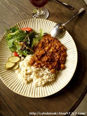 STARNET◇ひよこ豆とレンズ豆のベジタリアンカレー