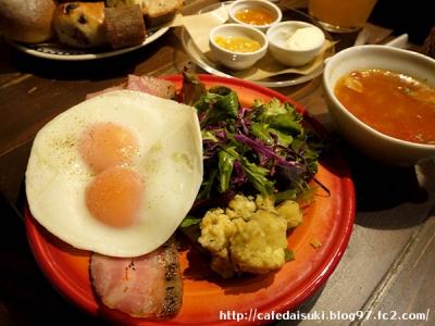 Ruheplatz Zopf◇ゆっくり朝食(べーコンエッグ)