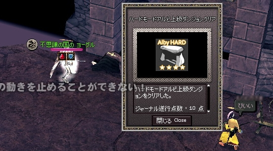 new0246.jpg