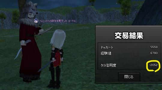 new0257.jpg