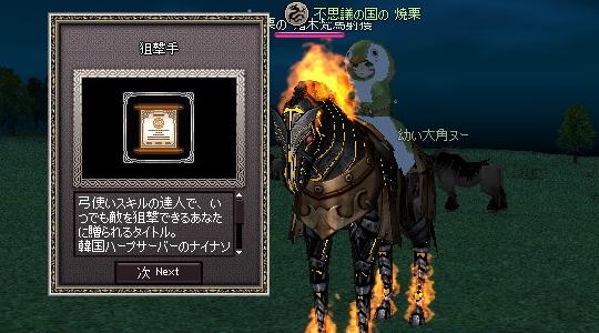 new0259.jpg