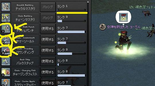 new0269.jpg