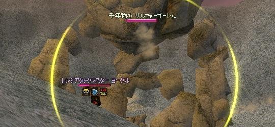 new0276.jpg