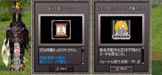new0277.jpg