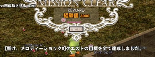 new0297.jpg