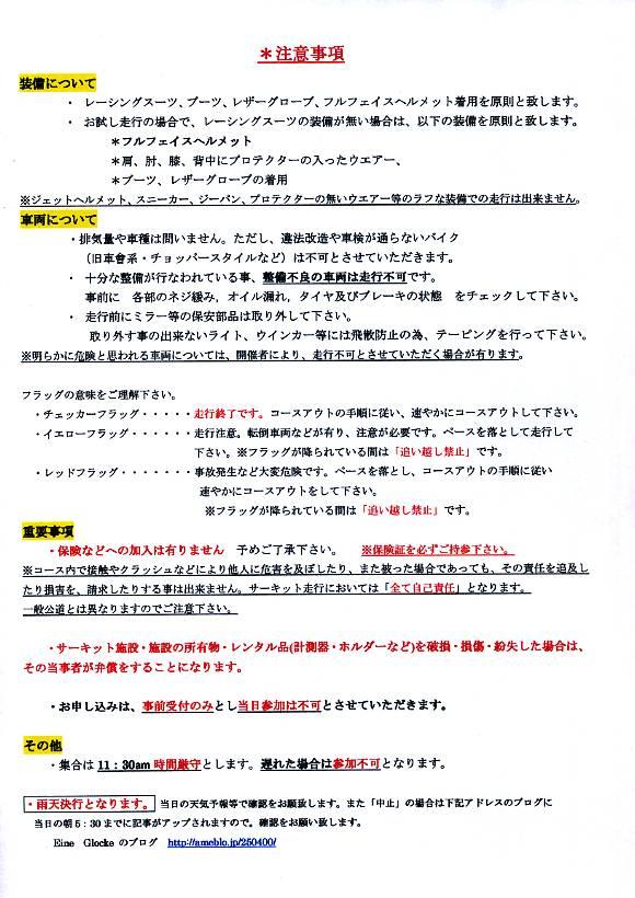 twinscup_20140222004.jpg