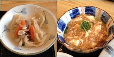 松月5 小鉢 まーぼー