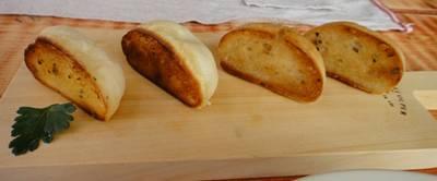 OPEN パン