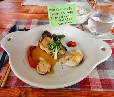 OPEN 魚料理