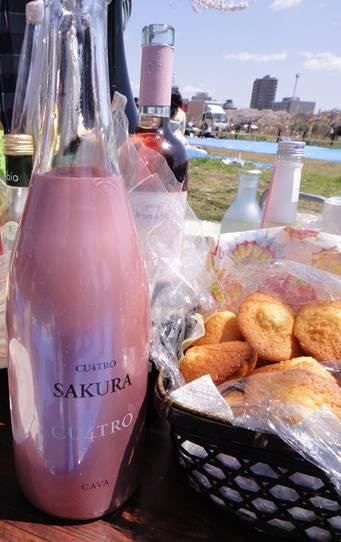 BBQ ピンクのお酒♪
