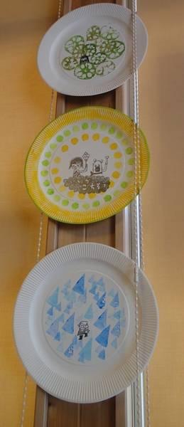 ぼだい 紙皿