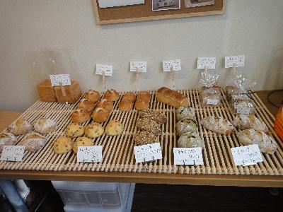 麦わらや パン