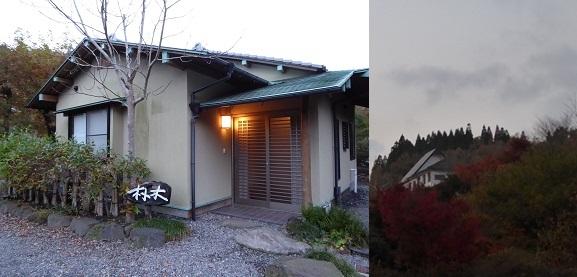 mizuwake141111-horz.jpg