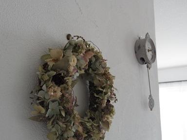 Y wreath