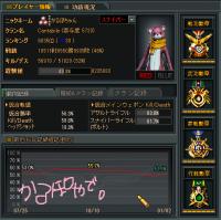 2014-01-06 22-14-28