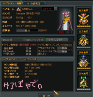 2014-01-06 22-14-254
