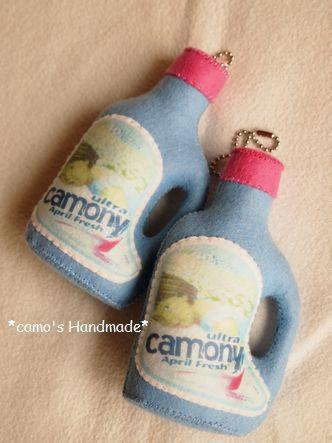 camony1.jpg