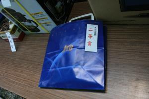 IMG_2806_convert_20130526094046.jpg