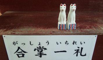 kugatu3.jpg
