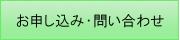 伊藤様ナビfc2-6