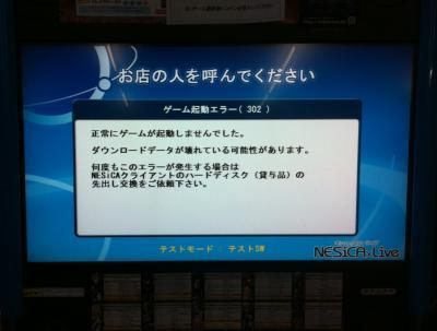 moblog_d94a4f0e.jpg