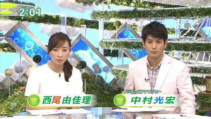 nishio20130429_01.jpg