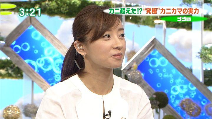 nishio20130430_08.jpg