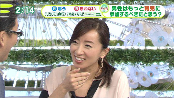 nishio20130920_01.jpg