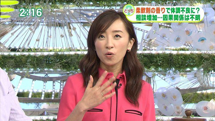 nishio20130923_01.jpg