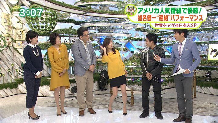 nishio20130927_05.jpg