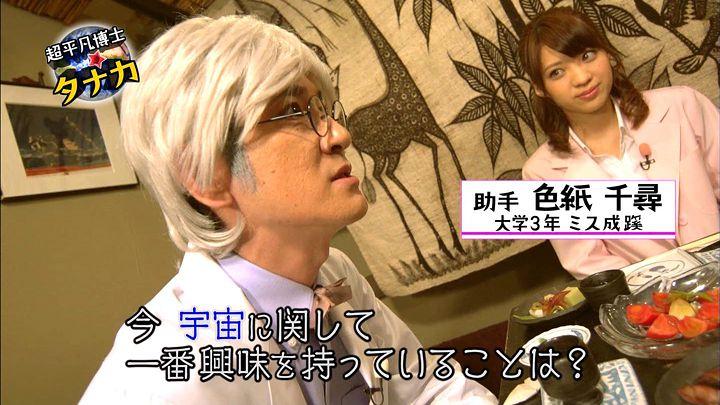 shikishi20130330_01.jpg