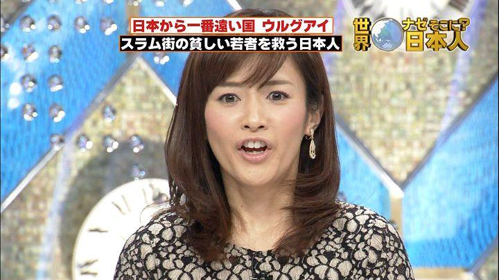 sugisaki20130426_01.jpg