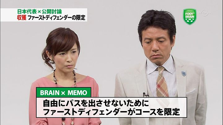 sugisaki20130928_05.jpg