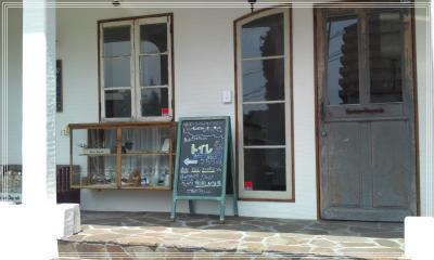 ドッグカフェ外観3