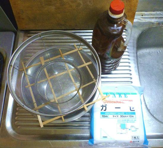 2013.10.12醤油2