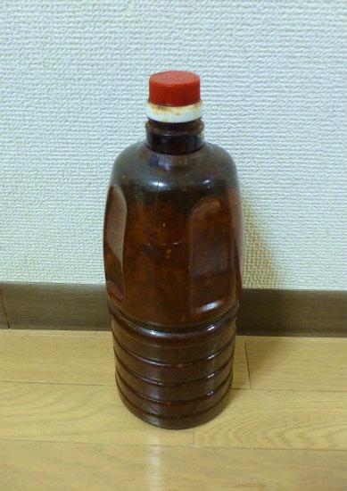 2013.10.12醤油111