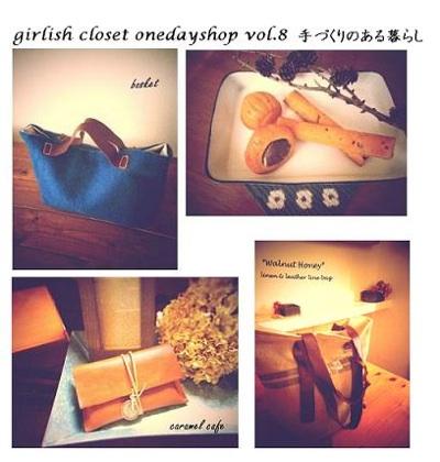 fc2blog_20121104190531869.jpeg