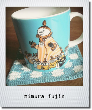 mimura1.jpg